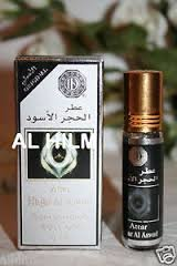 Hajar Aswad Perfume Attar Surrati product image