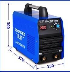 Inversor IGBT portátil máquina de soldadura soldador ZX7 - 200 220 V alta calidad DC Inversor de soldadura equipos Inverter soldador ZX7 - 200 IGBT máquina ...