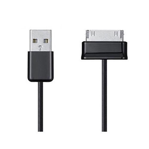 how to get samsung tablet to charge