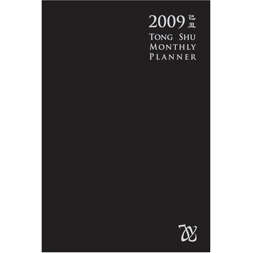 Joey Yap's 2009 Tong Shu Monthly Planner by Joey Yap (2008-10-01)