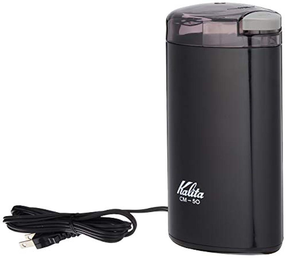 [해외] KALITA 전동 커피 밀 CM-50 (블랙)