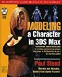 Modeling a Character in 3ds Max with CDROM (One-Off)