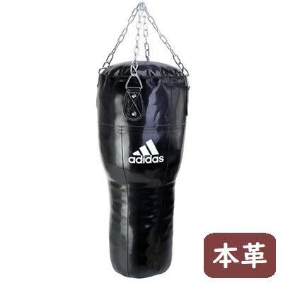 アディダス adidas アッパーカットアングルサンドバッグ(本革) ADIBAC22L B07PFHXSRV