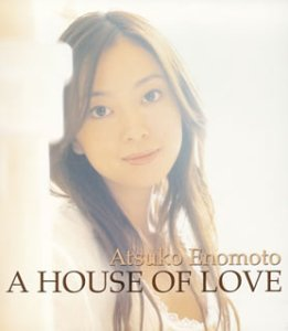 Amazon | A HOUSE OF LOVE | 榎...
