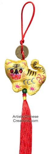 Chinese Zodiac Symbols / Chinese Gifts / Chinese Zodiac Animals / Embroidered Chinese Zodiac Ornament - Chinese Zodiac Symbol / Tiger