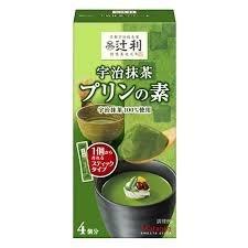 Uji Matcha Green Tea Pudding Mix [Japan Import] by TSUJIRI