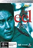 The Eel ( Unagi ) [ NON-USA FORMAT, PAL, Reg.4 Import - Australia ]