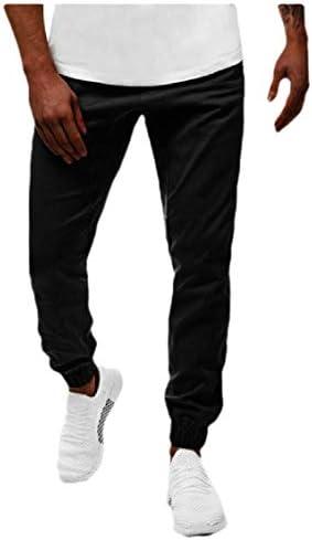 Tootess 男性 リラックススポーツ ソリッド カラー ポケット シック スポーツ バギー パンツ