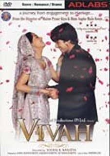 Amazoncom Vivah 2006 Hindi Film Bollywood Movie Indian