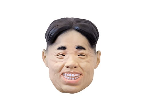 Kim Jong-un Face Mask Party Mask -