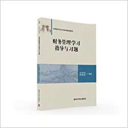 Financial Management Learning Guidance And Exerciseschinese Edition