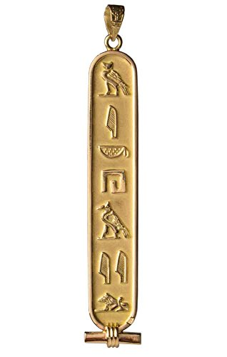 Discoveries Egyptian Imports Personalized 18k Gold Cartouche - Solid Style - L