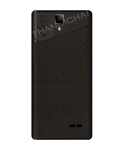 sports shoes e4697 18c2e Thandichai Back Cover for Micromax Canvas 5 Lite Q463: Amazon.in ...