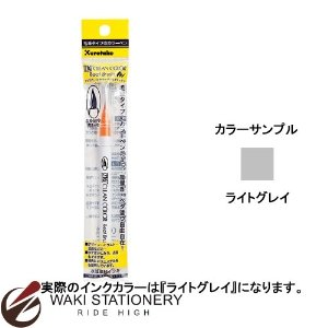Kuretake Fude Real Brush Pen, Clean Color, No.91, Light Gray (RB-6000AT-091S) by Kuretake