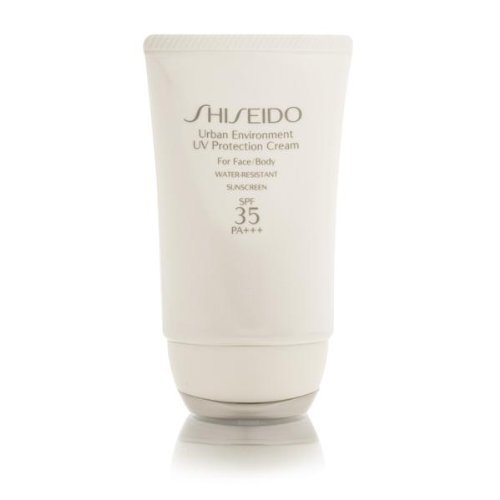 Shiseido Travel Size Urban Environment UV Protection Cream S