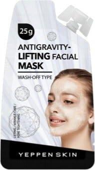 Dermal yeppen piel antifravity-lifting máscara facial/Pack de 5/25 G marcada bolsa tipo para viajes/fabricado en Corea: Amazon.es: Belleza