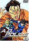 A.D.POLICE Action6 [DVD]