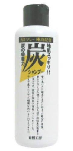 慣らす植物のずるいSK フォレストシャンプー(炭)300ml