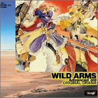 Wild Arms Advanced 3rd