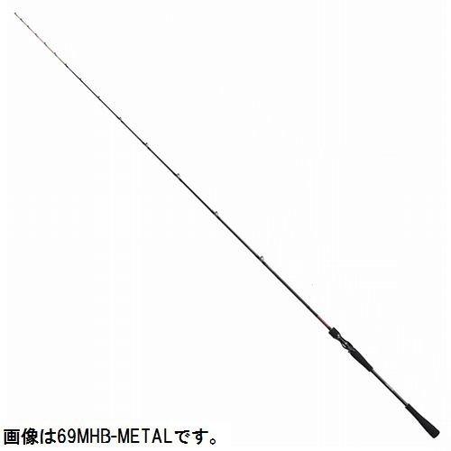 DAIWA KOHGA MX 69XHB-METAL