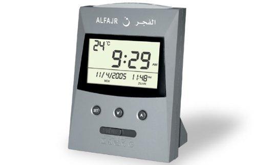 AL-FAJR ISLAMIC AZAN CLOCK CS-03 by al-fajr darussalam by al-fajr darussalam