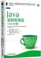 Read Online Java Core Technology Series: Java Virtual Machine Specification (Java SE Version 8)(Chinese Edition) ebook