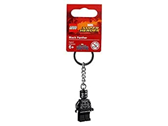 LEGO Black Panther Key Chain 853771