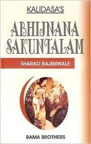 Abhijnana Shakuntalam - Kalidasa