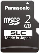 Memory Cards 2GB SC Series Industrial SLC Model ()