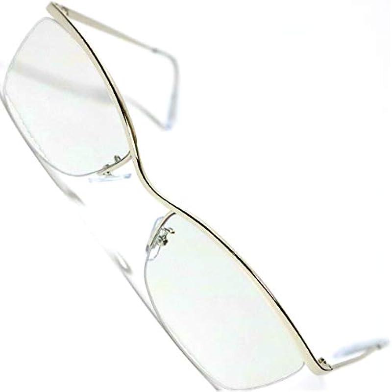[Berkut] 오리지날[풀 모델 체인지]다테 안경 썬글라스 세프레임 있고도 있 오라 오라계 눈(째)에 상냥하 1040111