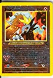 Pokemon Card - Black Star Promo #34 - ENTEI (holo-foil)