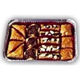 Athens Foods Ensemble Baklava, 24 Ounce -- 4 per case.