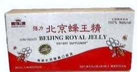 - Royal King - Beijing Royal Jelly Extra Strength, 10 ml X 30 Bottles by Royal King