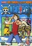 ONE PIECE ワンピース セブンスシーズン 脱出!海軍要塞&フォクシー海賊団篇 piece.4 [DVD]