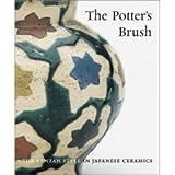 The Potter's Brush, Richard L. Wilson, 1858941571