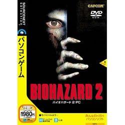 BIOHAZARD 2 PC (説明扉付きスリムパッケージ版) B000EBFWLW Parent