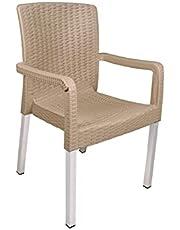 الكرسي السحري الراتان من الهلال والنجمة الذهبية