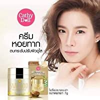 Snail Gold Firming Cream by Cathy Doll Wrinkle Skin Anti Aging cream for skin with...