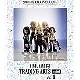 ファイナルファンタジー トレーディングアーツ ミニ vol.1 全5種セット
