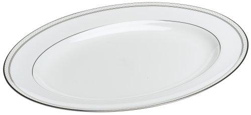 Japan China China Platter (Waterford Fine China Padova 15-Inch Platter)