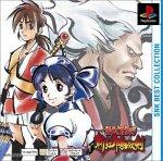 Samurai Spirits III: Zankuro Musouken (PSOne Books) [Japan Import]
