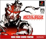 Metal Gear Solid Integral (PSOne Books) [Japan Import] (Metal Gear Solid Psone compare prices)