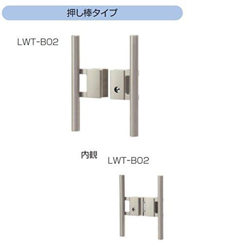 三協アルミ フレイナ門扉 オプション タッチ錠 加算金額 LWT-B02使用 *単体購入不可(門扉本体と同時購入価格) B06XCKRZK7 13230