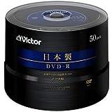ビクター JVCケンウッド 日本製 データ用DVD-R 4.7G 1-16倍速 インクジェット対応 VD-R47M50J