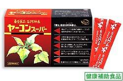 〔全薬工業〕養生食品 ヤーコンスーパー(84包)×3個セット B009LD8TPA