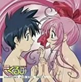 STEEL ANGEL KURUMI: WITH STEEL ANGELS(2CD) by ANIMATION(O.S.T.) (2005-02-16)