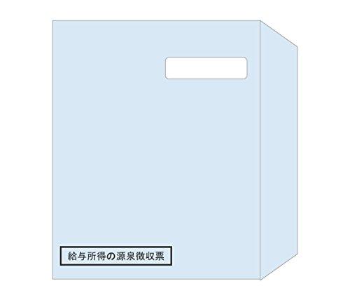 (まとめ買い) ヒサゴ 窓つき封筒 A5 源泉徴収票用 ドットプリンタ用 100枚 MF40 【×3】 B077HRM9R5