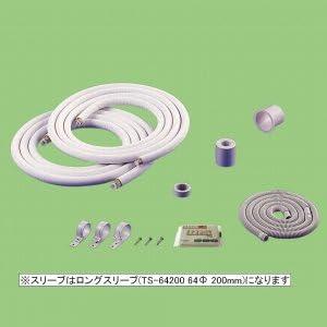 関東器材 5巻セット 配管セット(部品入り) 2分4分 3.5m 35H-24FSP-HC_set