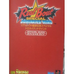 Real Bout Fatal Fury Special Dominated Mind Fighting Game Guide Japan Book Ps