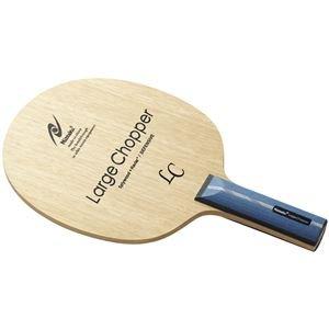 ニッタク(Nittaku) ラージボール用シェイクラケット LARGE CHOPPER ST(ラージチョッパー ストレート) NC0417 [簡易パッケージ品] B0786ZMVXN